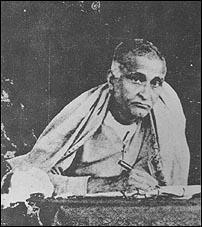srilabhaktsiddhanta_writing (1)